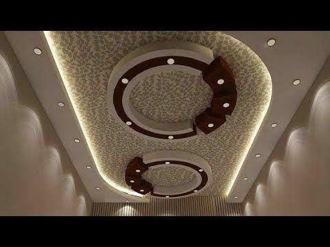 Beautiful Ceiling Design Ideas 2019 Youtube Bedroom False Ceiling Design Ceiling Design Bedroom Ceiling Design