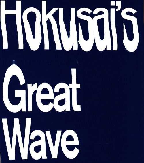 006//wave
