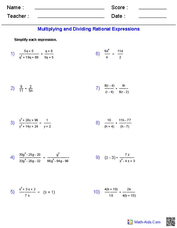 Multiplying and Dividing Rational Expressions Worksheets – Multiply and Divide Rational Expressions Worksheet
