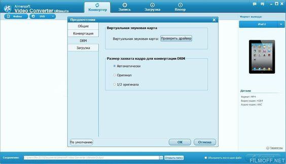 utorrent turbo booster 3.1.6