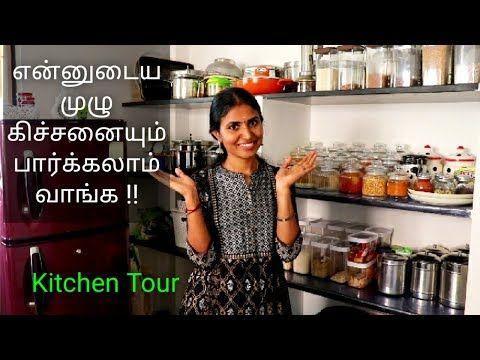 Kitchen Tour In Tamil Non Modular Kitchen Organization Modern European Style Kitchen Cabinets Kitchen Organization Kitchen Organisation Kitchen Cabinet Styles