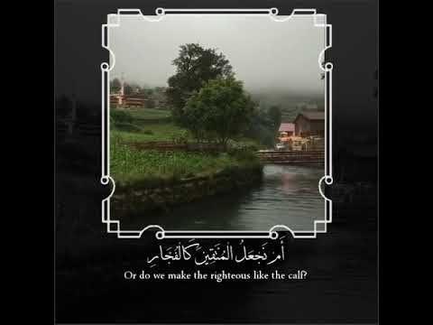 ارح سمعك وقلبك اسلام صبحي تصميم ديني بدون حقوق Youtube Quran How To Make