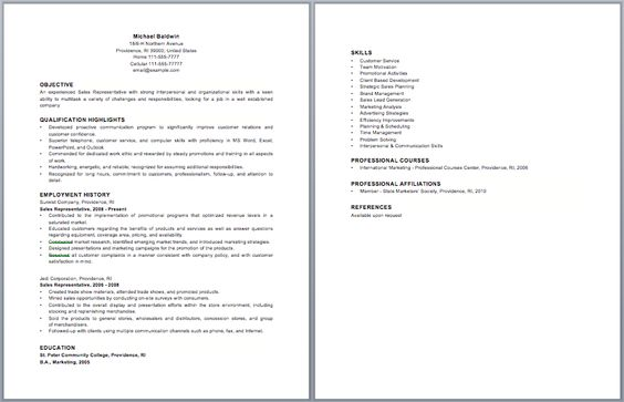 Electrical Engineering Resume Resume   Job Pinterest - plant inspector resume