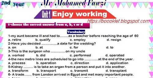 مذكرة مراجعة لغة انجليزية للصف الثاني الثانوي ترم أول 2020 مستر محمد فوزى Vocabulary Language Teacher