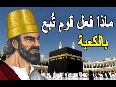 Youtube Islamic Videos Youtube Broadway Shows
