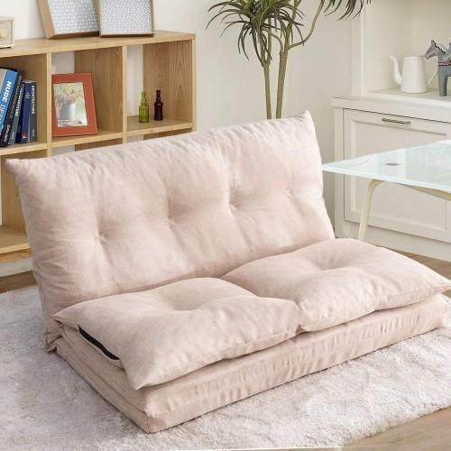 Folding Chaise Lounge Sofa Chair Floor Couch Beige Spiderby Floor Couch Lounge Sofa Chaise Lounge Sofa