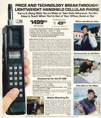 But where's the camera?! #ThrowbackThursday #smartphones