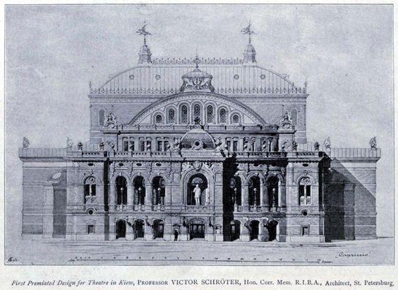 Facade design for a theater, Kiev