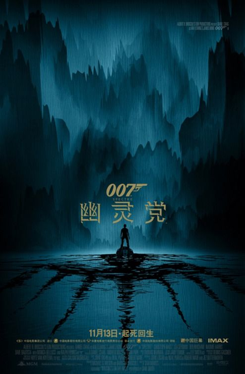 Poster Image for Spectre - 007