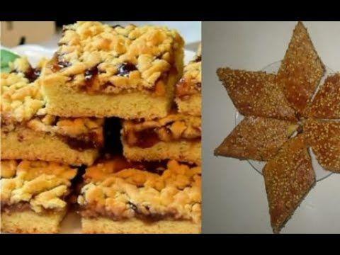 وصفات حلى سهله وسريعة ولذيذة بسكويت خفيف وهش بالعجوة والمربى Desserts Food Krispie Treats