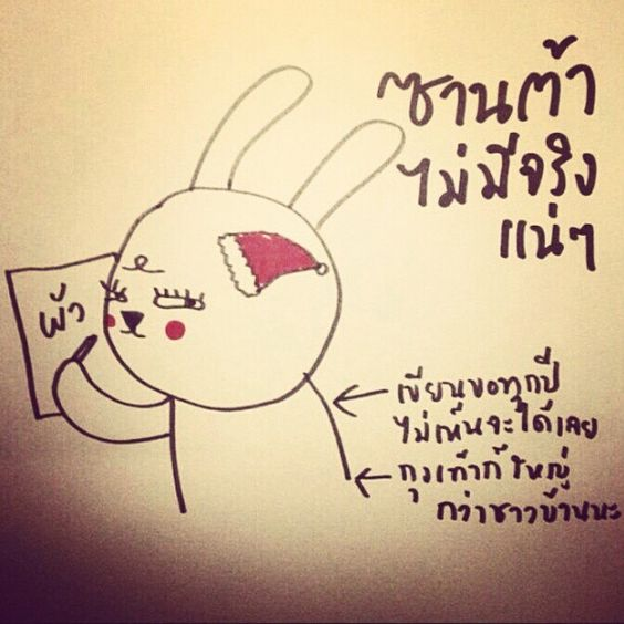 Rabbitch make a wish for husband 55555+