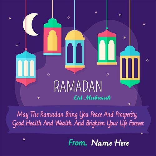 Write Name On Ramadaneidmubarakgreetingcards With Best Quotes