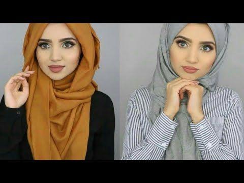 احدث لفات حجاب 2020 سهلة ومبتكرة ج2 لفات طرح سريعة Youtube Hijab Style Tutorial Turkish Hijab Style Hijab Fashion