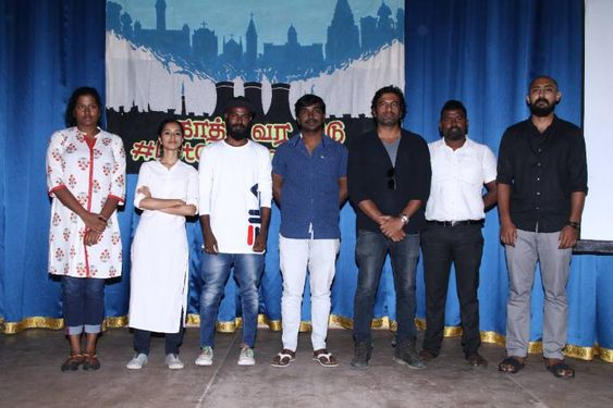 """காத்த வர விடு: Let Chennai Breathe"" Music Video Launch"