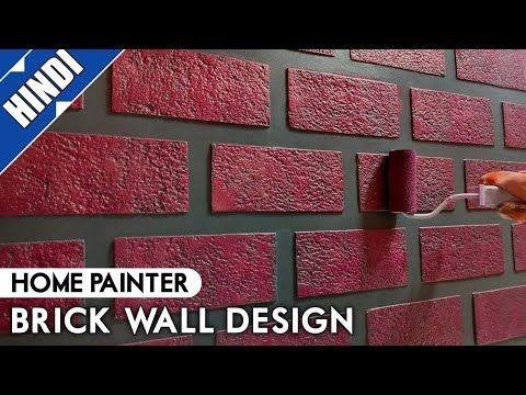 Fake Brick Wall Design Full Detail Youtube In 2021 Fake Brick Wall Fake Brick Wall Design