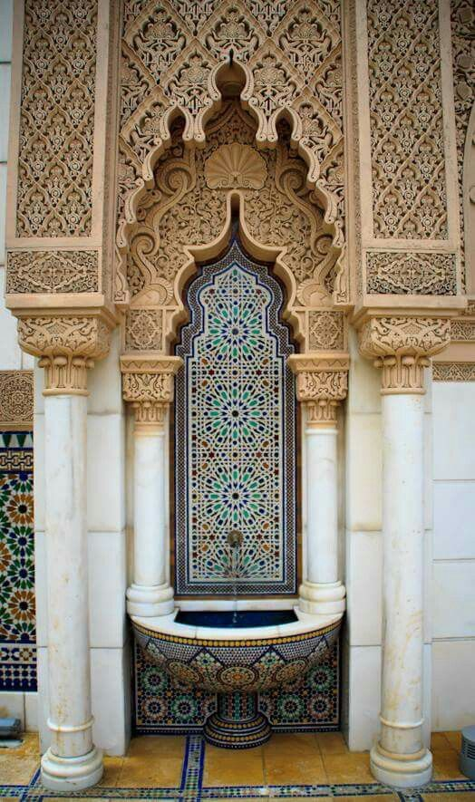 Previous pinner: Beautiful Islamic art from MOROCCO