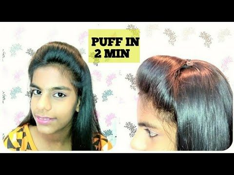 How To Make Perfect Puff Hairstyle In 2 Min No Bumpit No Teasing No Hairsray Youtube Hair Puff Easy Everyday Hairstyles Everyday Hairstyles