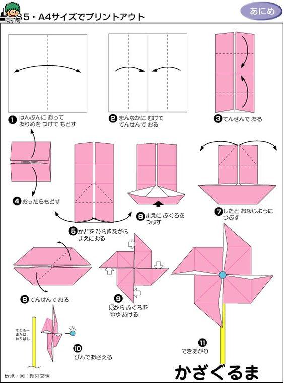 origami pinwheel graphic design amp logos pinterest