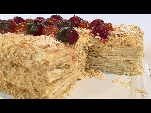 Klassik Napoleon Tortu Resepti Klassicheskij Tort Napoleon Recept Prigotovleniya Youtube Pastalar Tatli Tart