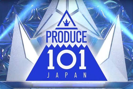 """CJ ENM Announces New Show """"Produce 101 Japan"""""""
