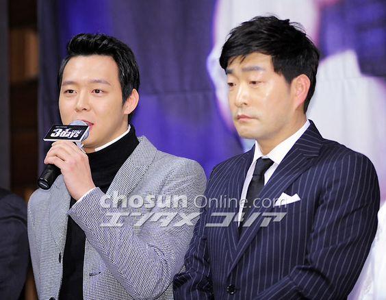 Park Yuchun & Son Hyun-Joo at Three Days press conference