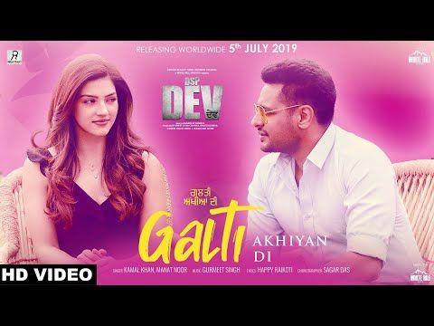 Galti Akhiyan Di Lyrics Dsp Dev Lyrics Devotional Songs Saddest Songs