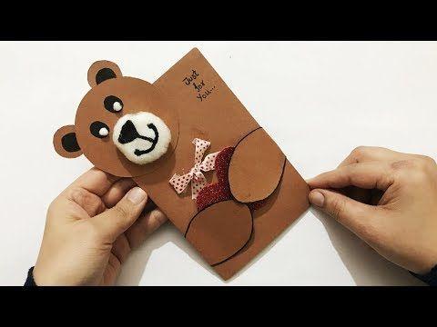 Teddy Day Card Valentine Day Greeting Card Teddy Greeting Card Diy Crafts Youtube Bear Valentine Card Diy Valentines Cards Valentines Day Cards Diy