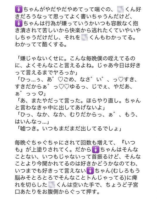 鬼滅の刃 夢小説無一郎