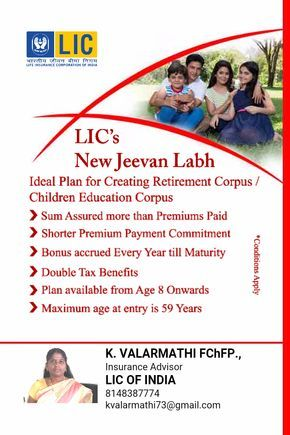 Lic Jeevan Labh Plan In 2020 Life Insurance Agent Life