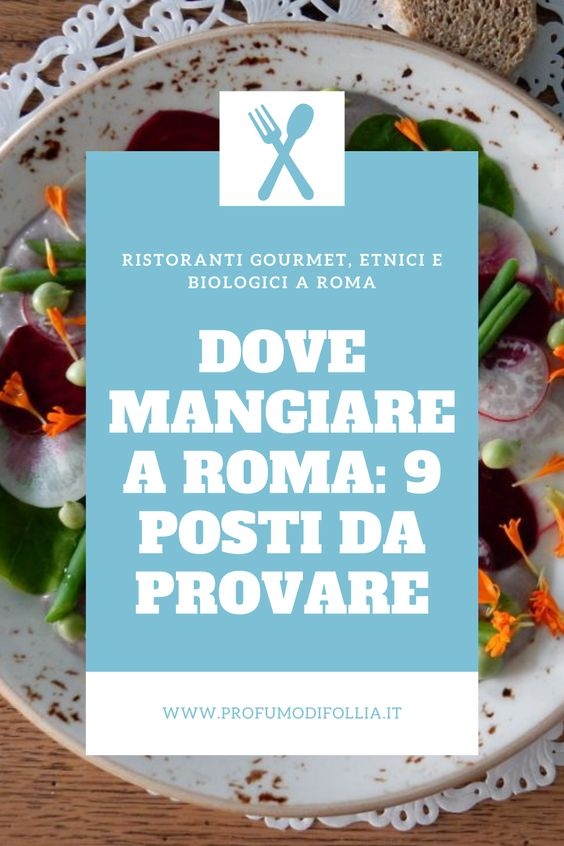 Dove mangiare a Roma: Pinterest