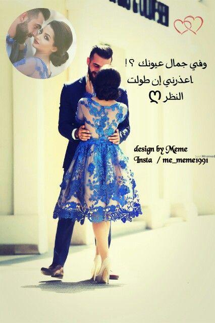 f775ab2f8071a5333be436f9c05fa441 صور رومانسية ساخنة   صور حب وعشق غرام    كلام في غرام الحب والعشق والرومانسية