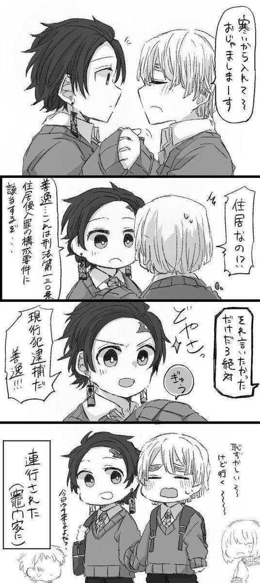 けだまゐ ねっぷり中 Kedamai さんの漫画 147作目 ツイコミ 仮 漫画 勉強しろ マンガ
