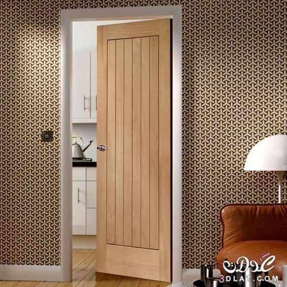 ابواب غرف بيتك ابواب خشب داخلية مودرن 2018 تصميمات فرنسية French Doors Wood Doors Interior Internal Oak Doors Wooden Doors Interior