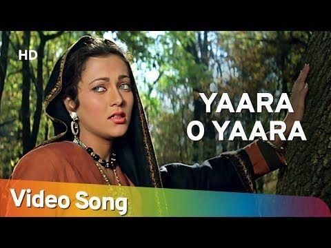 Yaara O Yaara Rajiv Kapoor Mandakini Ram Teri Ganga Maili Bollywood Songs Suresh Wadkar Youtube Songs Rajiv Kapoor Me Me Me Song