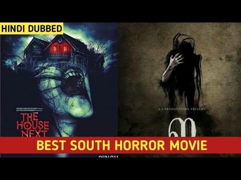 Top 5 Best South Indian Horror Movies Dubbed In Hindi 2019 Rocks Telefilm Youtube Horror Movies Horror Movies