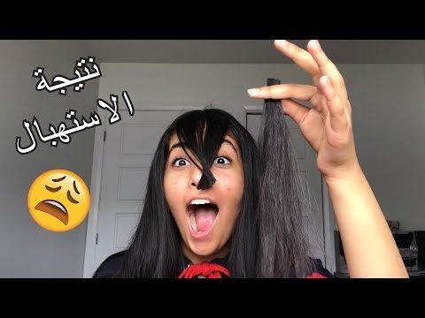 ليه البنات كذا فوانيسنيشن Youtube Anime Art Peace Gesture Okay Gesture