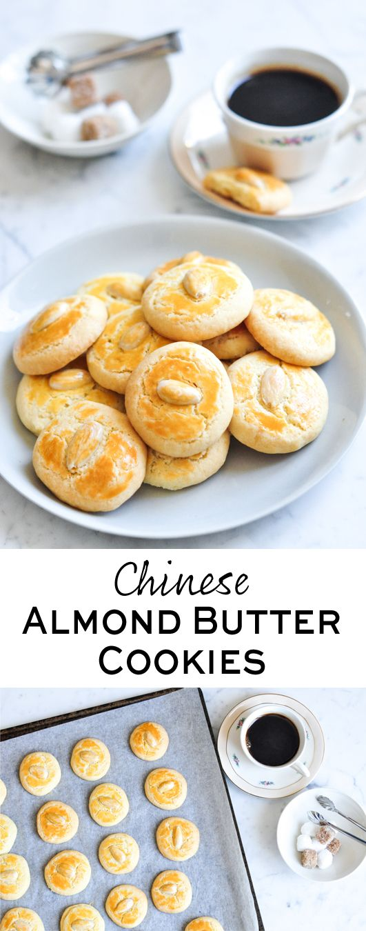 Chinese Almond Butter Cookies, a simple recipe and a great way to end a Chinese meal | eatlittlebird.com