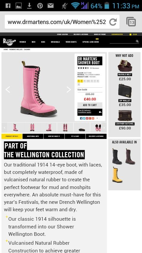 These would be awesome wellies