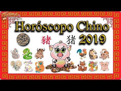 Horóscopo Chino 2019 Todos Los Signos Año Cerdo De Tierra Hd Youtube Horoscopo Chino Animales Del Horoscopo Chino Signos