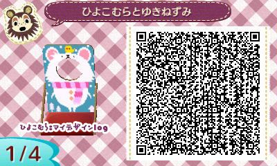 Winter Face Cut-out QR Code