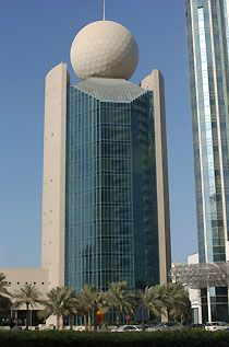 Etisalat Tower Dubai United Arab Emirates, by Arthur Erickson 1986