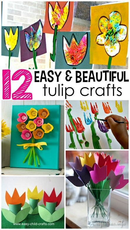 Beautiful Tulip Crafts for Kids to Make this Spring!   CraftyMorning.com