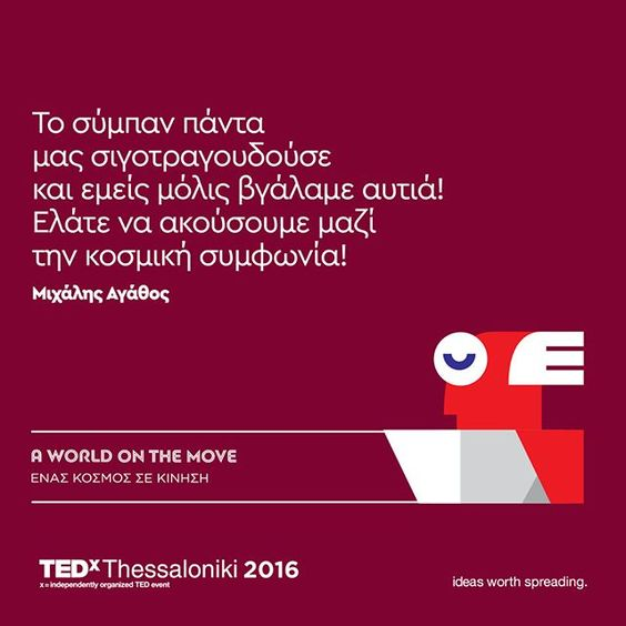 See this Instagram photo by @tedxthess u2022 6 likes Quotes 2016