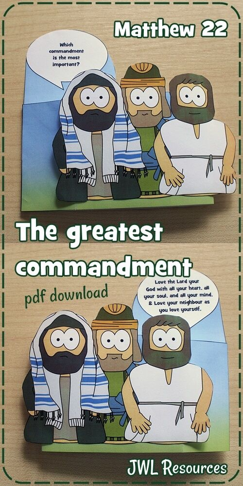 The Greatest Commandment, Matthew 22 lesson