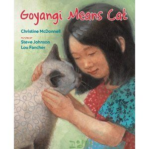 This gentle story reveals that home is truly where the heart is.