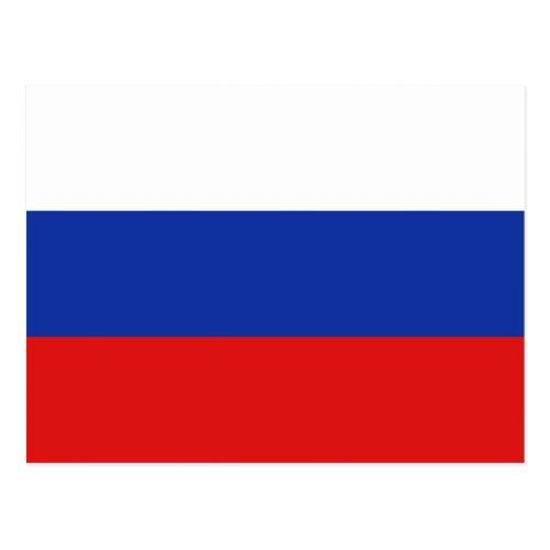 Russia Flag Postcard Zazzle Com With Images Russia Flag Postcard Flag