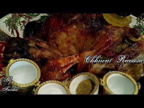 كتف الخروف المشوي بدون فرن بطريقة خطيرة للاعياد والمناسبات أبهري بيها ضيوف الغفلة وصفة شهيوات روعة Youtube Beef Food Pork