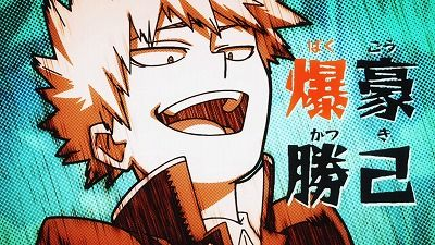 Resultat De Recherche D Images Pour Image Bakugou My Hero Academia Hero My Hero