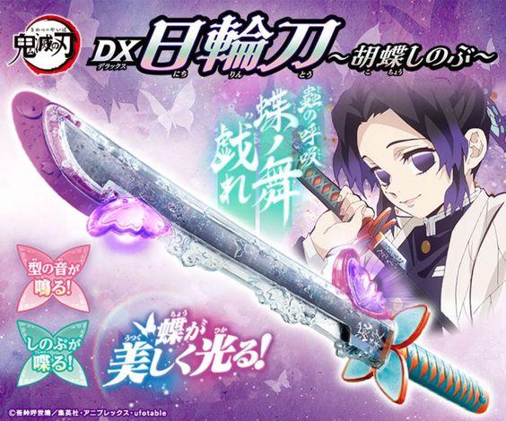 Thanh Kiếm Demon Slayer: Kimetsu no Yaiba Của Shinobu Có Được Bản Sao Đồ Chơi Trông Chết Người
