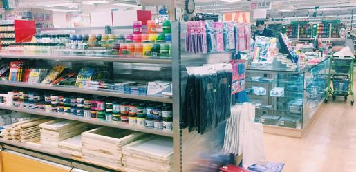Huge Arts And Crafts Supplies And Activities Store In Hong Kong | Little Steps
